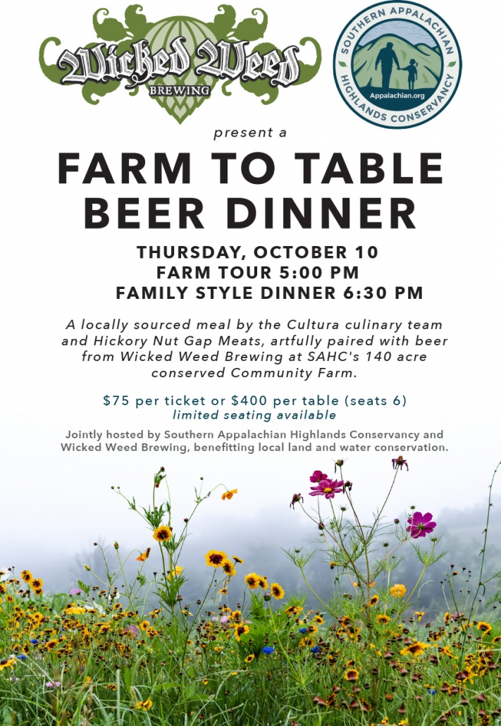 Farm to Table event invite